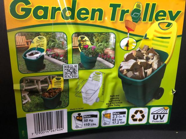 Садовая тележка Garden Dreams
