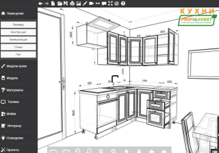 Кухня 2х1,4х2,14 м, массив сосны, без покраски